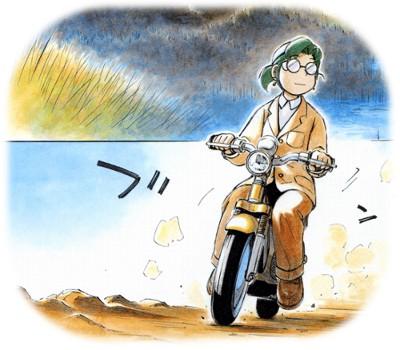 Agregator Sama, une ouverture sur la blogosphère Manga